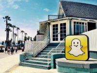 Миллиардер, жизнь, эван шпигель, Snapchat