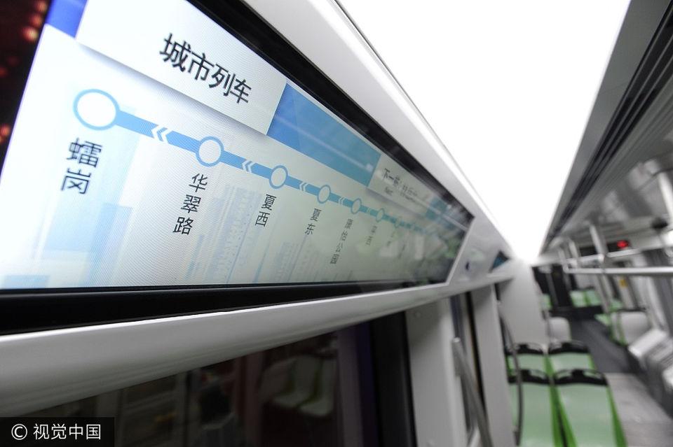 Первый беспилотный трамвай запустили в Китае
