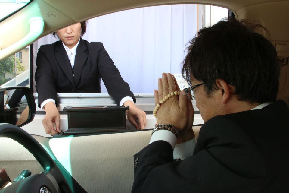 Японцы почтят память усопших не выходя из автомобиля